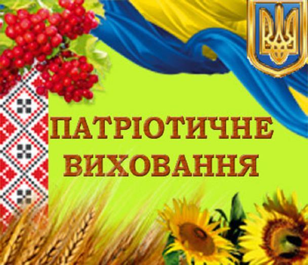 http://voloshka.ucoz.ua/_pu/1/52603698.jpg